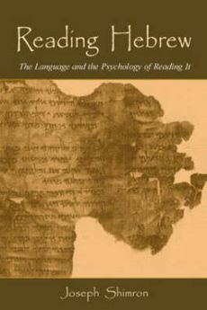 Reading-Hebrew-The-Language-and-the-Psychology-of-reading-it